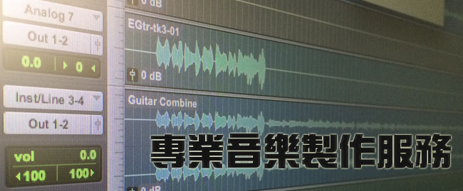 musicproductionservice